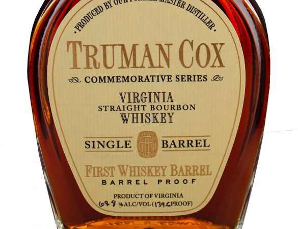 A. Smith Bowman Distillery Releases Commemorative Bourbons