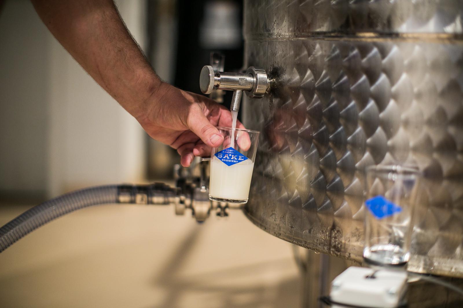 North American Sake, Charlottesville Sake